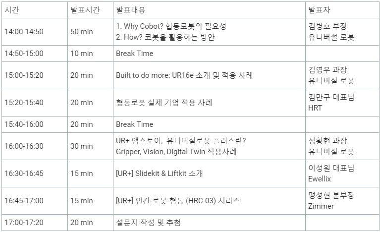 timetable3-1